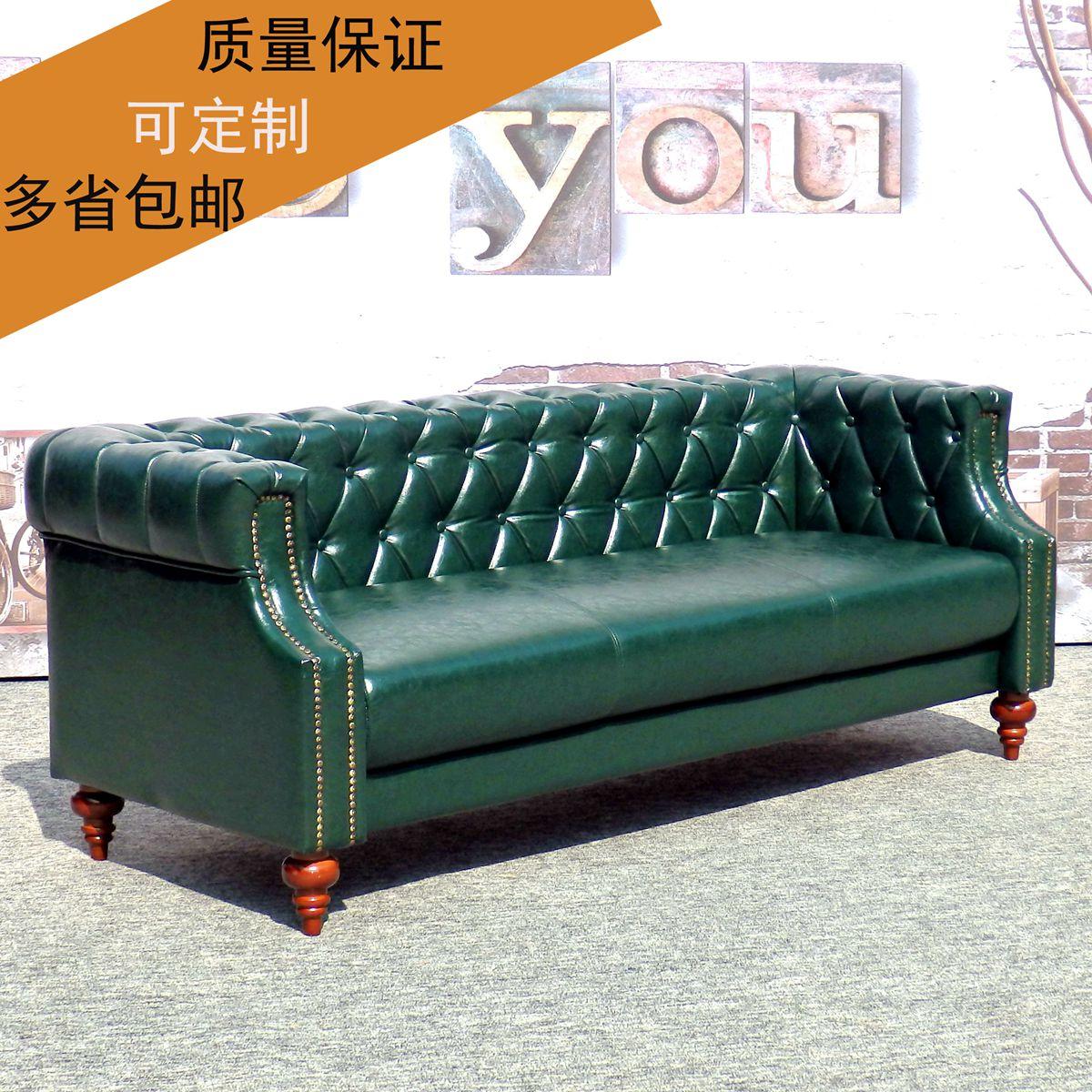 定制真皮沙发