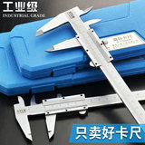 On the craft cursor caliper 0-150mm0-200mm 300mm high-precision mini caliper stainless steel number graphics ruler