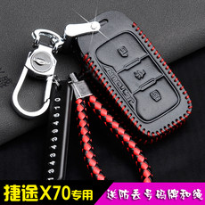 Chery JetWay X70 Key Pack 2019 Jetway X70S X90 car with leather remote-controlled modification key fob