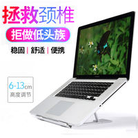 Laptop stand desktop increase bracket macbook cooling base lift Apple game support