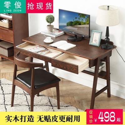 书桌简约学生写字台简易现代