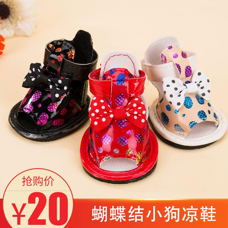 【20元】小狗狗蝴蝶结凉鞋宠物鞋子泰迪小型犬软底透气鞋春夏图片