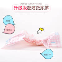 Dog physiology pants Teddy diaper diapers dog aunt towel female dog menstrual pants male dog safety pants underwear