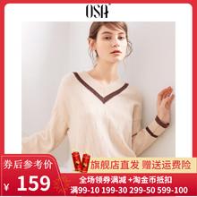 新款 OSA欧莎2019春装 上衣女 网红宽松套头慵懒风V领毛衣针织衫