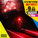 迪路仕自行車激光尾燈夜間騎行裝備單車配件USB充電山地車警示燈