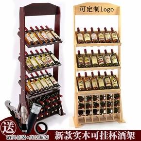 欧式实木红酒架展示架摆件葡萄酒架酒柜红酒架酒瓶架红酒杯架倒挂