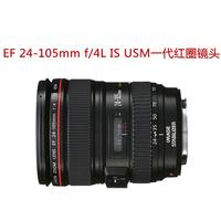 18-year-old Canon lens EF 24-105mm f/4L IS USM 24-105II generation red circle lens