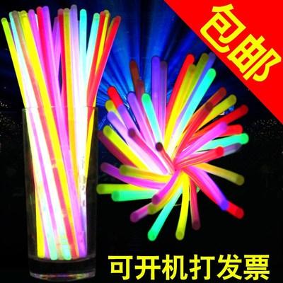 演唱会荧光棒一次性100支七彩发光棒手镯发光手环儿童玩具包邮