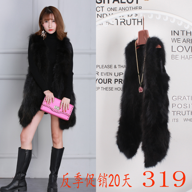 raccoon fur grass vest long section 2018 autumn and winter Haining new fox fur back