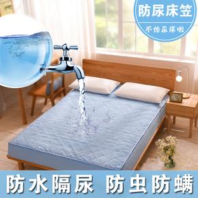 防水床笠全棉单件纯棉席梦思床垫保护套1.8m床垫套床罩隔尿防滑