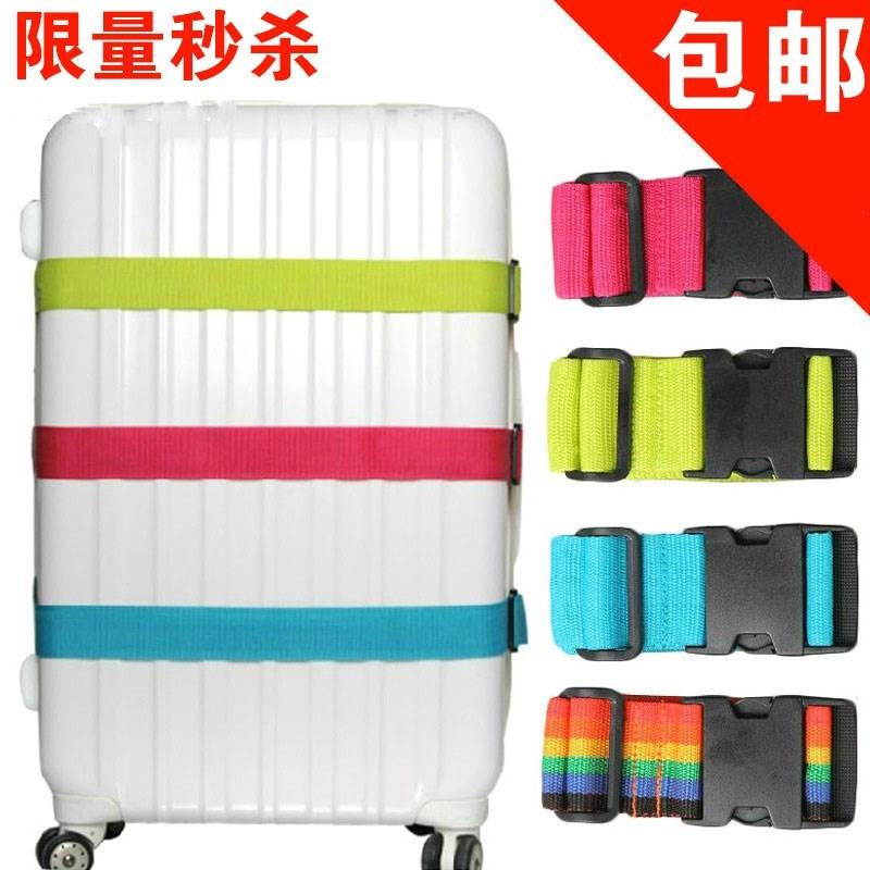 旅游出国拉杆旅行箱包捆绑带旅行一字打包带行李箱子加固托运绑带