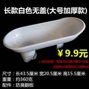 Simple toilet decoration site temporary urinal stool pool plastic with cover deodorant squatting squat toilet