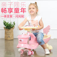 Children's twist car 1-3 years old men and women baby yo car baby toys baby girl universal wheel swing scooter