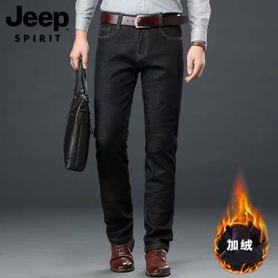 jeep2018新款男士牛仔裤秋冬加厚弹力修身直筒休闲大码加绒长裤子