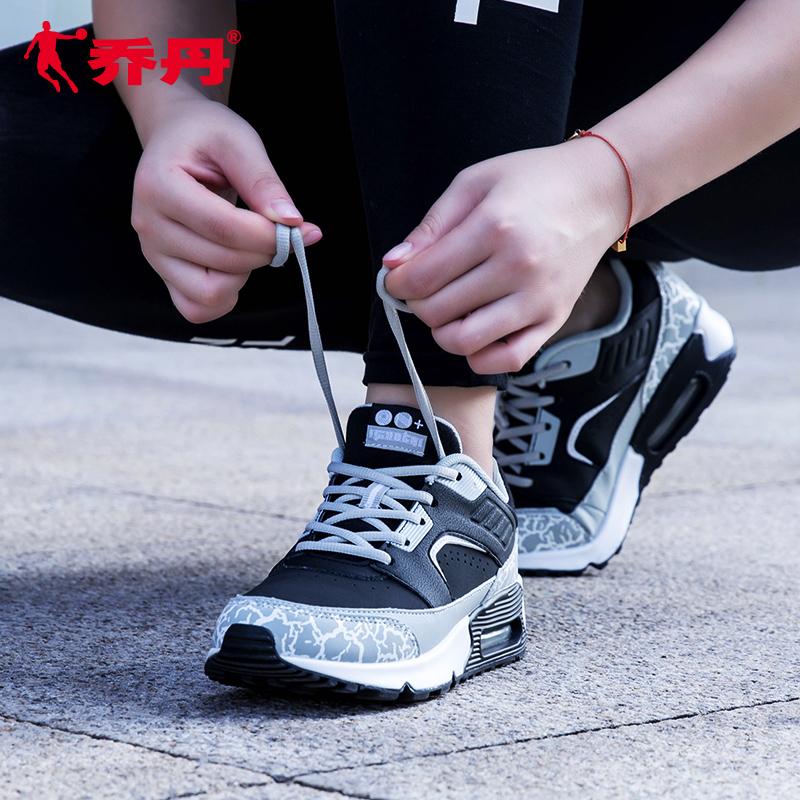 乔丹女鞋秋季新款气垫鞋女学生休闲减震舒适轻便皮革面运动鞋