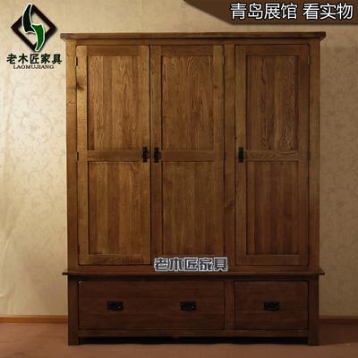 实木衣柜橡木三门