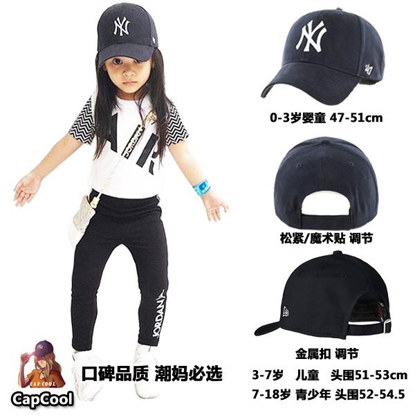 婴儿棒球鸭舌帽