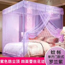 蚊帐1.5m床1.8m床1.2床单开门不绣钢支架蚊帐落地加密加高特价