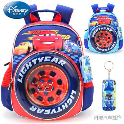 迪士尼幼儿园书包3-5-6岁男童卡通背包麦昆汽车儿童宝宝双肩包