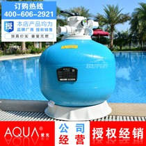 AQUA love grams sand cylinder pool bath spa pool sand cylinder filter water purification cycle Equipment Q top Type