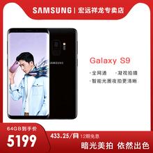 G9600 三星s9 手机 全网通Samsung 4G正品 Galaxy 三星