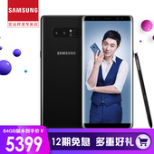 移动版4G Samsung Note8 N9508 GALAXY 三星