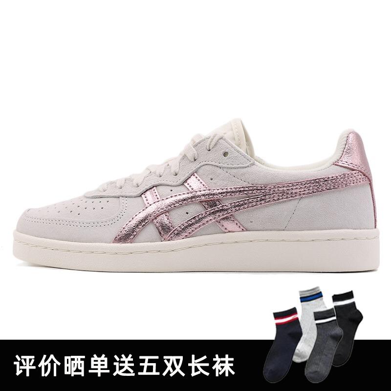 Onitsuka Tiger/鬼塚虎女款运动休闲鞋板鞋女鞋 GSM 1182A014