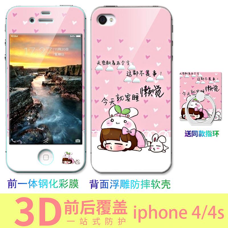 韩国iphone4s手机壳