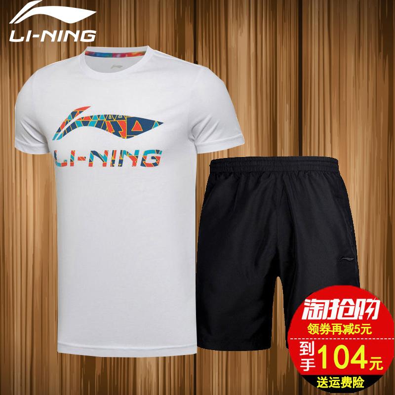 中国李宁运动套装男夏季新款透气上衣男跑步运动服短袖短裤两件套