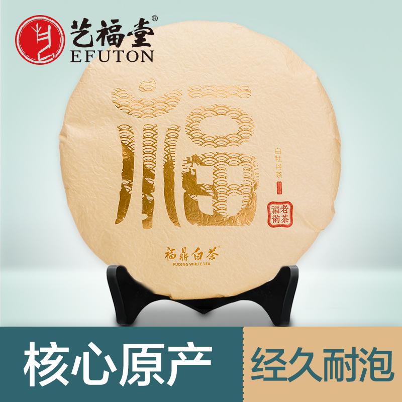 Чай Пай Му Тан Артикул 577349061181
