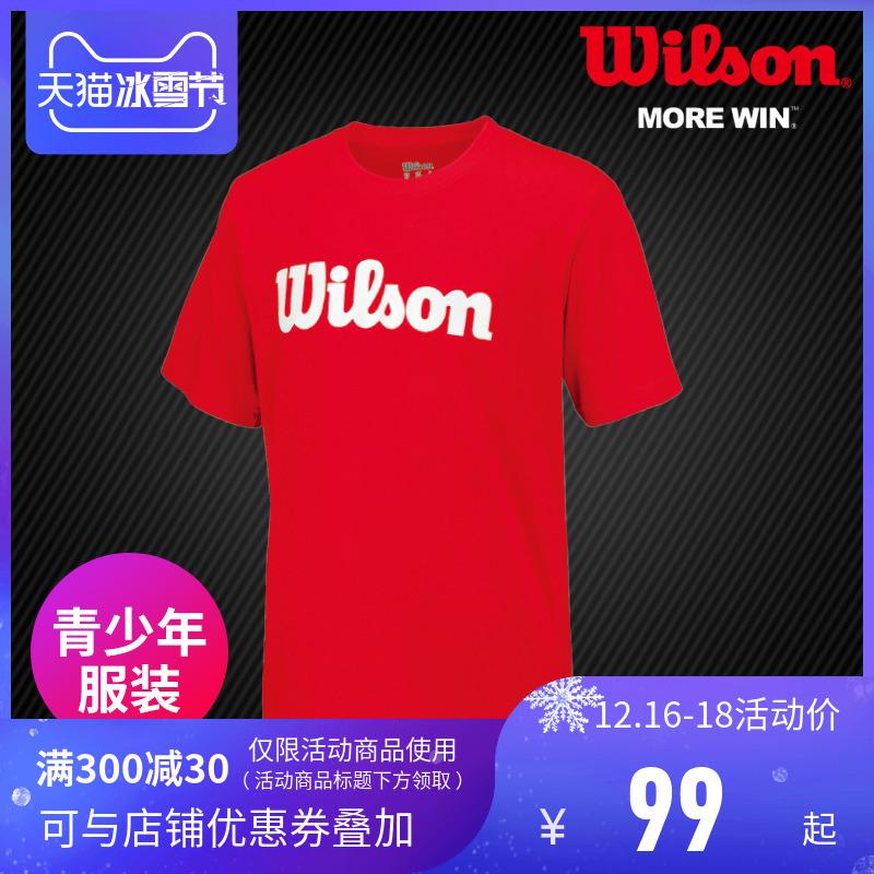 【2018年】Wilson威尔胜春季儿童网球服上衣运动棉T恤 网球服装