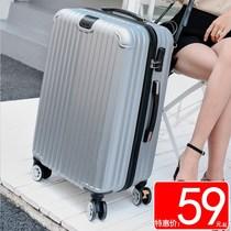 拉杆箱女旅行箱子小行李箱男皮箱24寸万向轮登机箱20寸韩版大学生