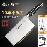 Кухонные ножи для измельчения продуктов Артикул 37351519906