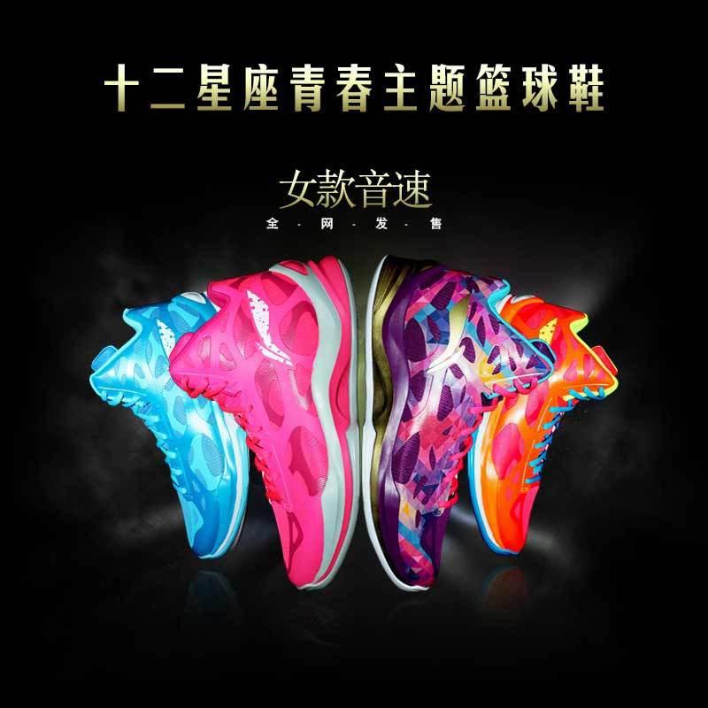 李宁篮球鞋音速3透气CBA透气高帮中性文化鞋悟道女鞋悟空运动鞋子