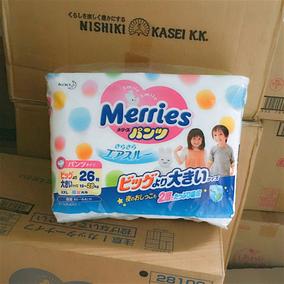 阿卡日本本土花王Merries纸尿裤 婴儿拉拉裤XXL26