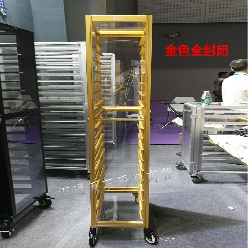 铝合金烤盘架子车多层商用面包盘架封闭式饼盘架车托盘架烘培台车