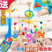 床挂床铃3-6-12个月支架旋转电动婴儿床上充电玩偶配件毛绒婴幼儿