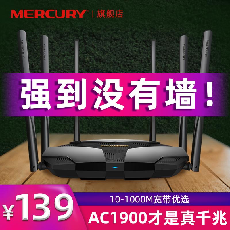 Wi-Fi роутеры Артикул 591094320438