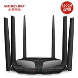 Mercury phantom routing through the wall king fiber 5g dual-band Gigabit wireless router Home wall high-speed wifi 100 mega port wired intelligent oil spiller