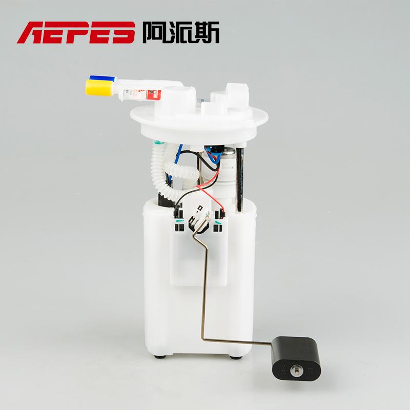 阿派斯汽油泵 奇瑞M11A3  燃油泵总成M11-1106610 艾瑞泽3/7