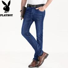 子男裤 宽松青年长裤 男士 直筒春季新款 弹力休闲修身 花花公子牛仔裤