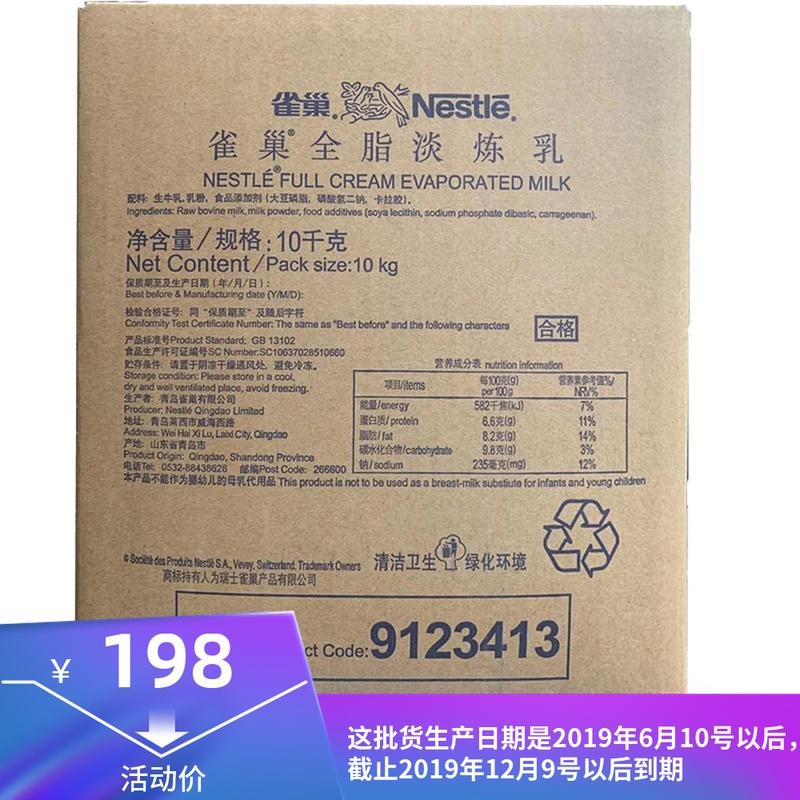 Молокогонные продукты Артикул 545738137426