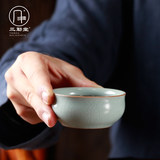 Sanqintang Teacup Ceramics Cup Jingdezhen kiln opening can raise Pu'er Kung Fu tea single cup master cup