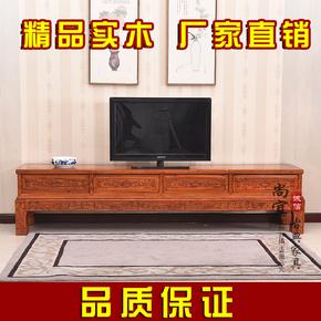 中式实木电视柜明清仿古家具客厅落地柜矮柜多功能储物柜带抽屉