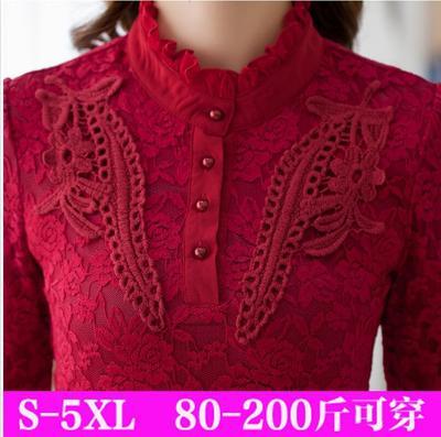 加绒加厚打底衫女式冬季保暖上衣大码女装长袖显瘦蕾丝衫气质t恤