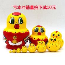 儿童玩具10层彩绘小鸡生日礼物 现货 俄罗斯套娃抖音小鸡同款