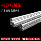 KBG JDG 20 metal wire pipe iron pipe threading pipe steel electrical wiring pipe galvanized cable pipe