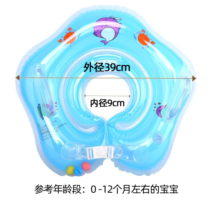 婴儿游泳圈脖圈新生幼儿儿童小孩洗澡脖子圈宝宝颈圈可调0-12个月