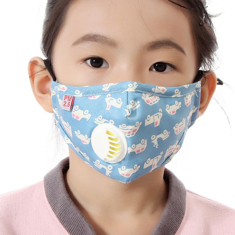 宝宝口罩婴儿口罩婴幼儿口罩0-12个月纯棉新生儿 呼吸阀透气 抗菌