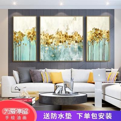 纯手绘油画金钱树北欧风格现代简约抽象三联组合客厅大幅挂画壁画